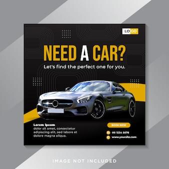 Location de voiture pour les médias sociaux modèle de bannière de publication instagram
