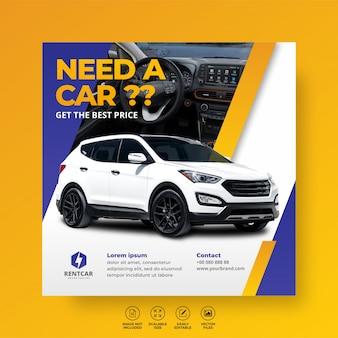 Location de voiture pour les médias sociaux modèle moderne instagram post banner