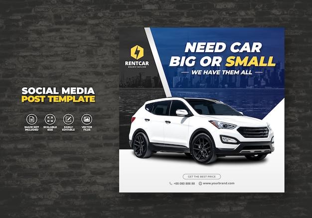 Location de voiture pour les médias sociaux post banner modèle de promo