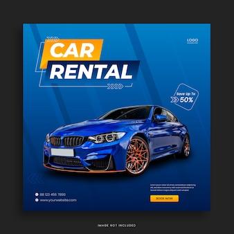 Location de voiture sur les réseaux sociaux instagram post design