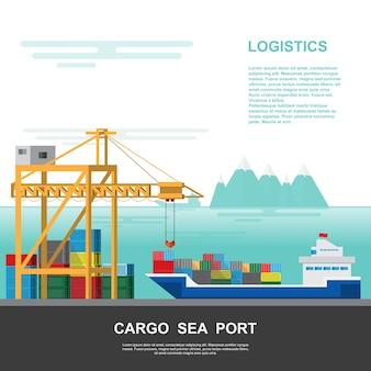 Logistique d'entrepôt et de port d'expédition