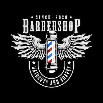 Logo d'ailes de salon de coiffure