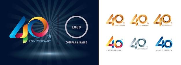Logo d'anniversaire de célébration de quarante ans, logo de rubans de torsion