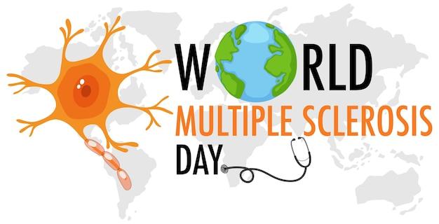 Logo ou bannière de la journée mondiale de la sclérose en plaques