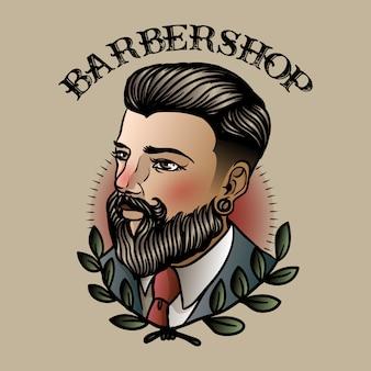 Logo de barbershop vintage
