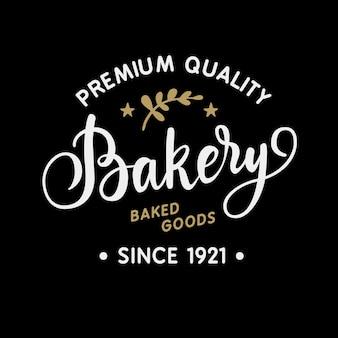 Logo de boulangerie calligraphique vintage fait à la main