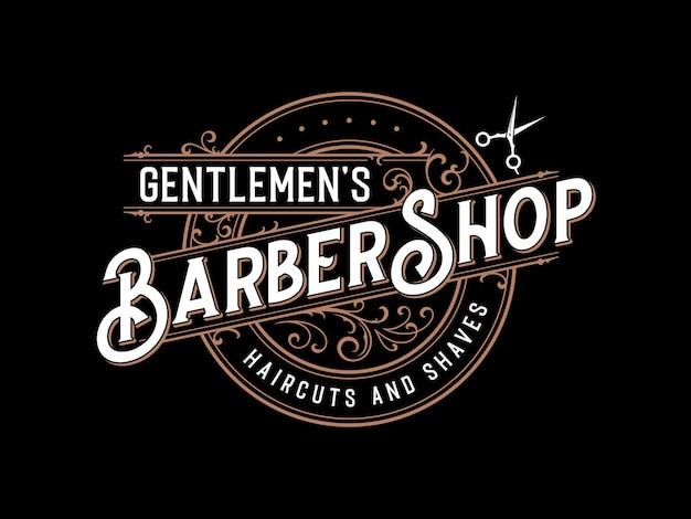 Logo de cadre ornemental de lettrage vintage de salon de coiffure avec ornement s'épanouir