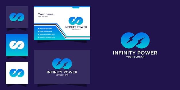 Logo et carte de visite de puissance d'infini