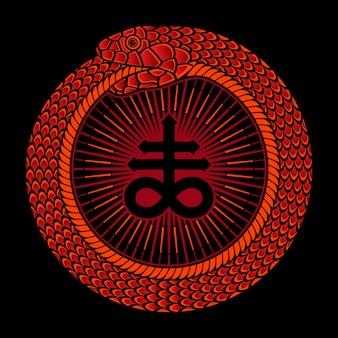 Logo de cercle de serpent