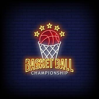 Logo championnat basketball enseignes néon style texte vecteur