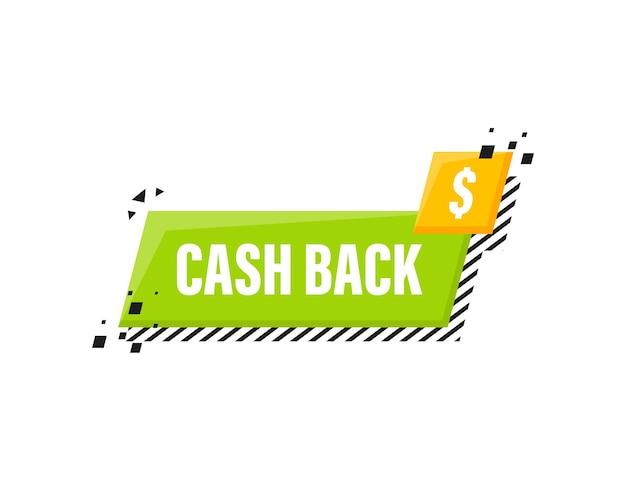 Logo de concept de remise en argent