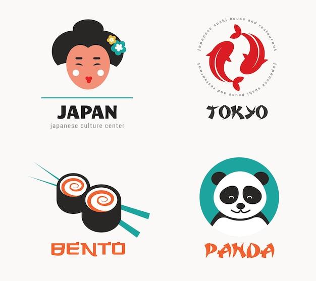 Logo de cuisine japonaise et sushi pour restaurant