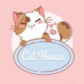 Un logo de dessin animé mignon de maison de chat