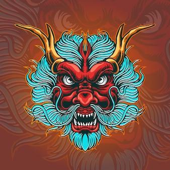 Logo du dragon de jeu isolé sur blanc