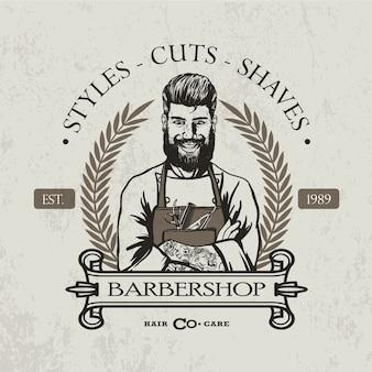 Logo du salon de coiffure rétro
