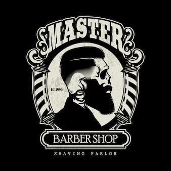 Logo du salon de coiffure