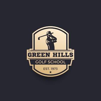 Logo de l'école de golf, emblème avec golfeur
