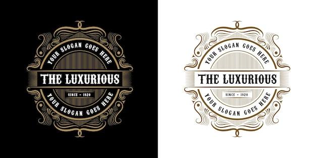 Logo de l'emblème calligraphique victorien de luxe rétro antique avec cadre ornemental