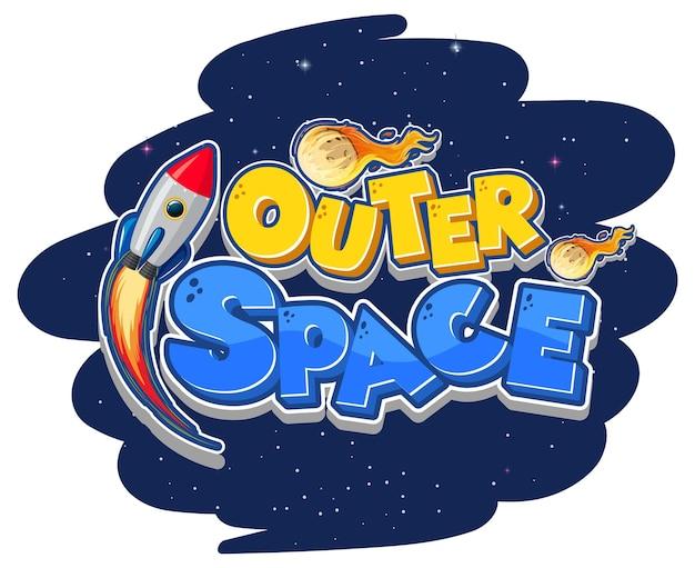 Logo de l'espace extra-atmosphérique avec vaisseau spatial