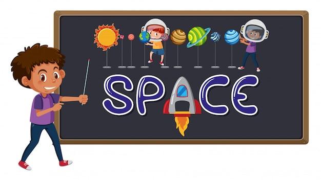Logo de l'espace sur tableau noir avec garçon mignon