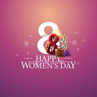 Logo de la fête des femmes avec des cadeaux