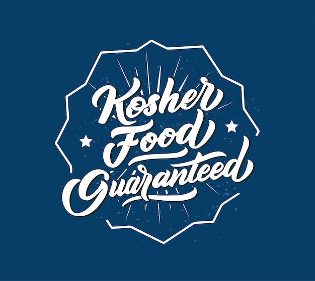 Logo garanti de nourriture casher, timbre, phrase de lettrage.