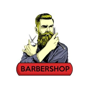 Logo gentleman barbershop