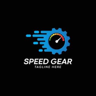 Logo d'icône d'engrenage de vitesse