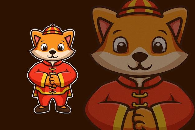 Logo d'illustration de dessin animé mignon renard chinois