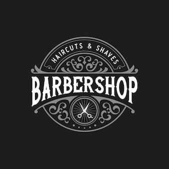 Logo d'insigne rétro vintage de salon de coiffure avec cadre ornemental