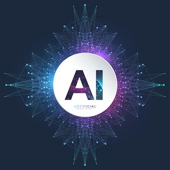 Logo intelligence artificielle. concept d'intelligence artificielle et d'apprentissage automatique. symbole de vecteur ai. les réseaux de neurones. apprentissage en profondeur et conception du concept de technologie future.