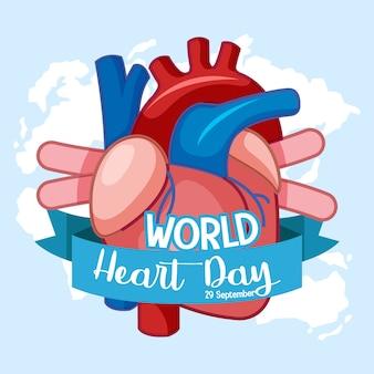 Logo de la journée mondiale du coeur isolé