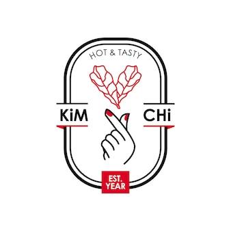 Logo kimchi salade épicée de légumes fermentés coréens simples avec vecteur de symbole d'amour