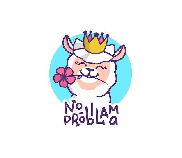 Le logo lama avec une fleur dans une couronne. personnage de dessin animé avec phrase de lettrage - pas de problème.