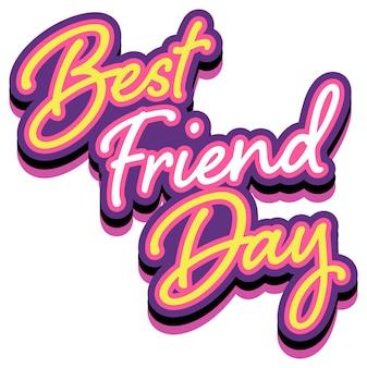 Logo de lettrage de jour de meilleur ami