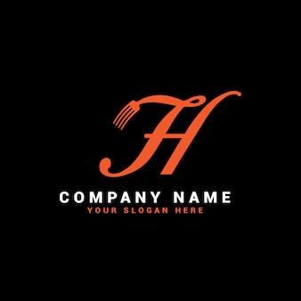 Logo de lettre de nourriture de h avec le symbole de fourchette
