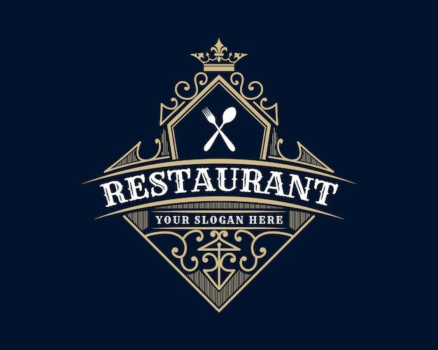 Logo de luxe rétro royal vintage antique avec cadre ornemental