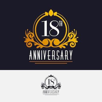 Logo luxueux du dix-huitième anniversaire