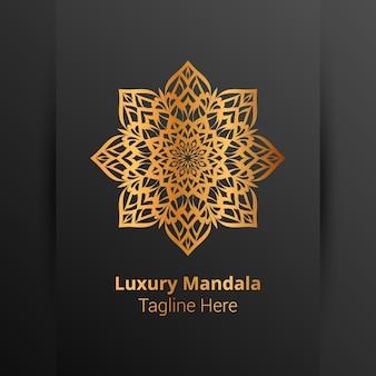 Logo de mandala ornemental de luxe, style arabesque.