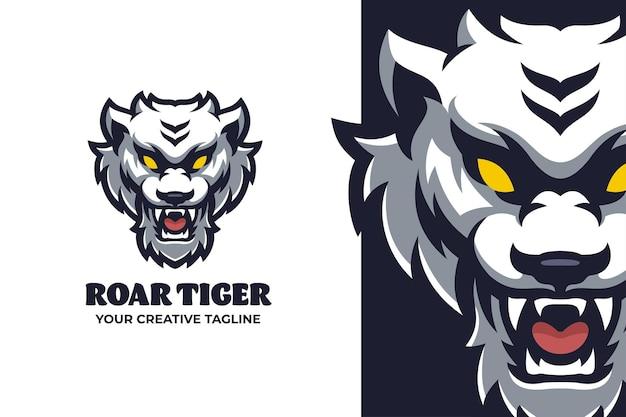 Logo mascotte tigre rugissant blanc