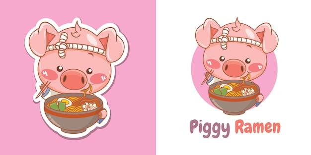 Logo mignon de mascotte de chef de porc mangeant une nourriture japonaise de ramen
