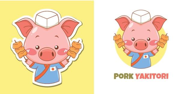 Logo mignon de mascotte de chef de porc tenant la nourriture japonaise de yakitori