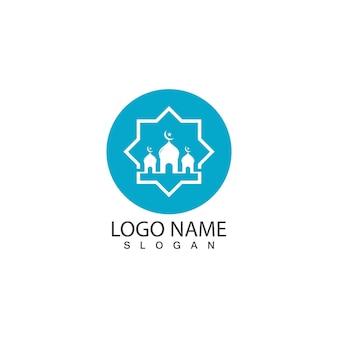 Logo de modèle de mosquée