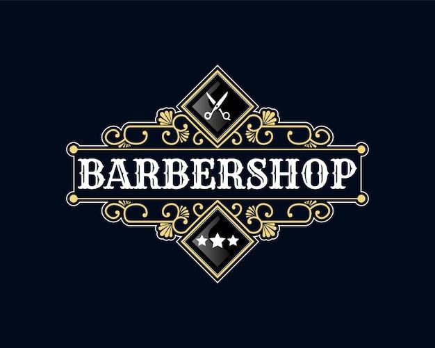 Logo ornemental de lettrage de luxe vintage de barbershop détaillé pour le salon de spa de barbier de studio de tatouage