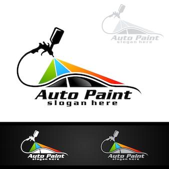 Logo de peinture de voiture avec pistolet de pulvérisation et concept de voiture de sport