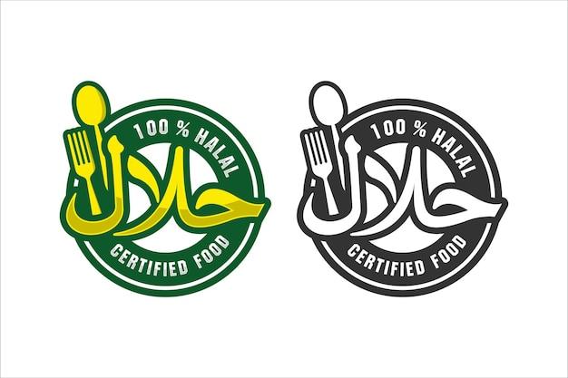 Logo premium de conception de nourriture halal