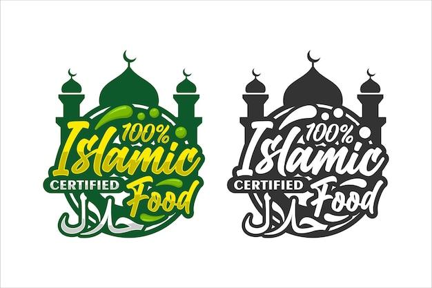 Logo premium halal certifié alimentaire islamique