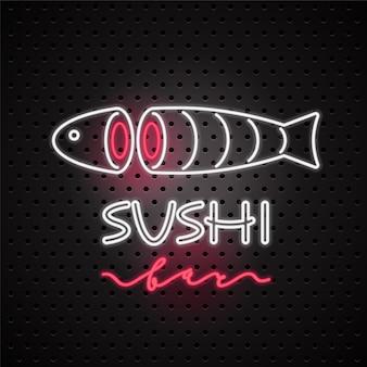 Logo de sushi, élément de conception pour sushi