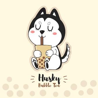 Logo de thé à bulles husky sibérien