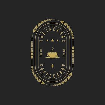 Logo de timbre d'insigne d'étiquette d'emblème de café rétro vintage de luxe avec des grains de café